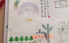 组图:图文并茂!现在的小学一年级学生日记是这样的