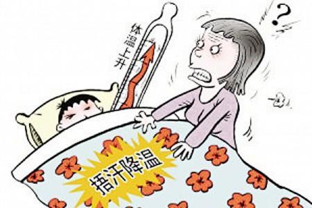 福州4天内两起女婴蒙被窒息事故 发烧蒙被捂汗的老偏方要慎用