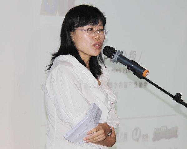 第三届儿童DIY微漫画大赛主题沙龙一:龙源期刊网杨云艳