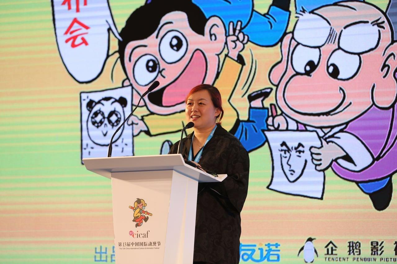 动漫名作《乌龙院之活宝传奇》发布会在杭举行