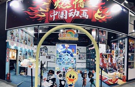《救援宝贝》与您相约第15届中国国际动漫节