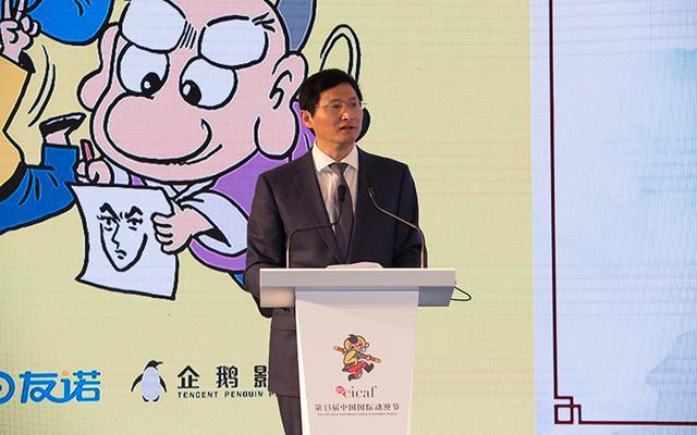 市委宣传部部务委员文创办(节展办)常务副主任刘长征