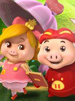 可爱猪猪侠