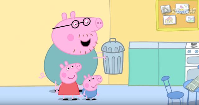 小猪佩奇做一只快乐环保的小猪赵帅视频图片