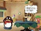《中国少儿儿童》暑假刊
