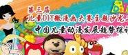微漫画大赛精品沙龙第二场