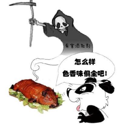 """暑假安全系列:如何甄别""""有毒""""食品"""