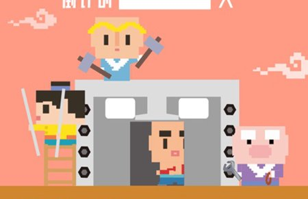 乌龙院领衔,友诺IP将齐亮相中国国际动漫节