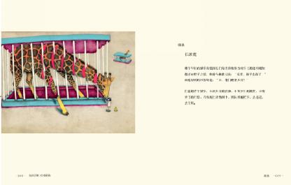 新诗百年·诗养童年 著名诗人杨克为孩子编选《给孩子的100首新诗》