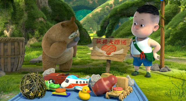 熊熊乐园 旧玩具