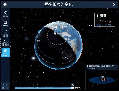 """地理教育黑科技""""北斗AR地球仪"""",让老师轻松教,学生更易学!"""