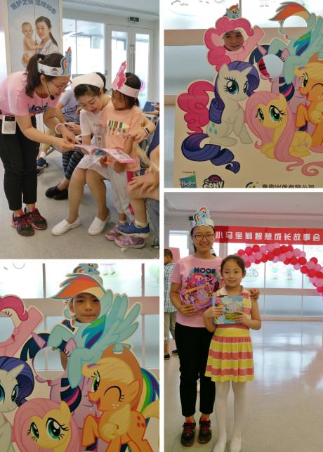 301医院儿科的医护人员和童趣出版的编辑们给每个孩子送上小马宝莉形象的头饰、图画书、期刊以及精美玩具作为节日礼物,并祝福他们儿童节快乐,早日康复.图片