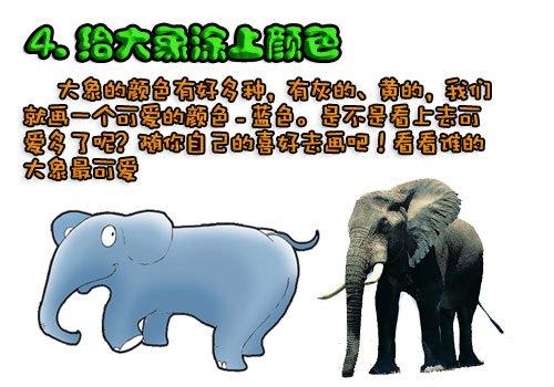壁纸 大象 动物 500_350