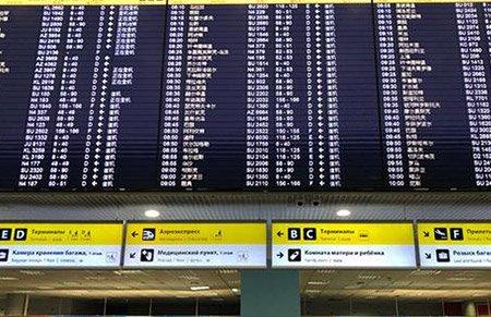 汉语在俄罗斯有多火?制定汉语教学大纲 机场全屏中文