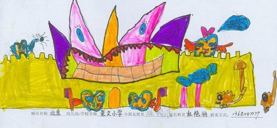 《我的健康牙齿城堡》绘画作品征集活动
