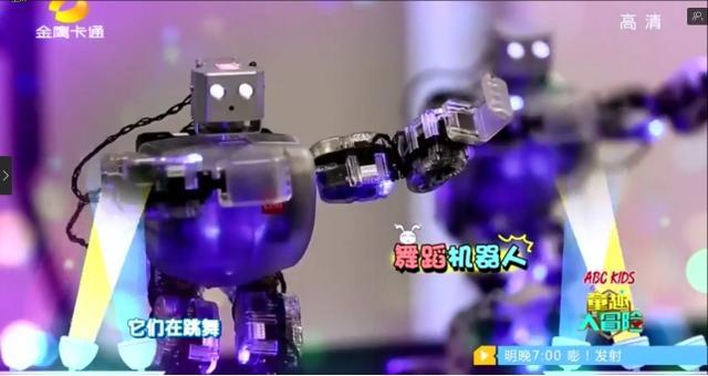 ABC KIDS童装童鞋《童趣大冒险》探寻人工智能的奥秘