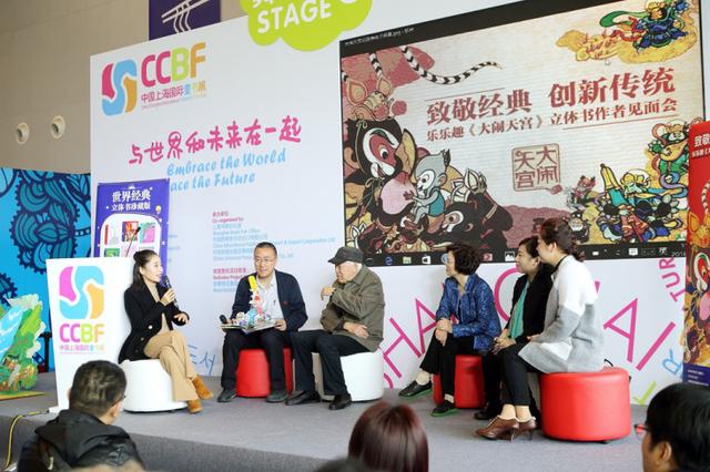 """童书展五周年,""""插画长城"""" 即将席卷上海世博展览馆让孩子童年更加多彩难忘,上海国际童书展为爸妈支招"""
