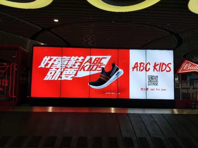厦门机场朋友圈:当金砖会议遇见ABC KIDS