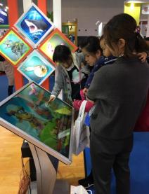 上海国际童书展企鹅童话儿童数字内容平台全球征稿