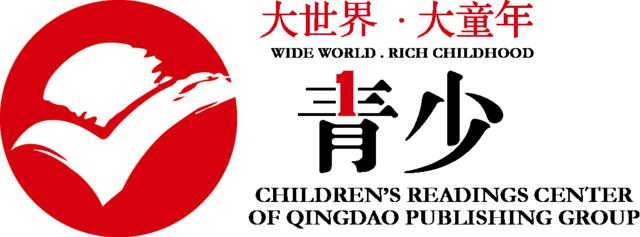 2014儿童动漫招亲会杂志方阵:青岛出版集团