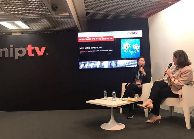 法国戛纳电视节获奖动画《超迷你战士》亮相2017杭州中国国际动漫节!