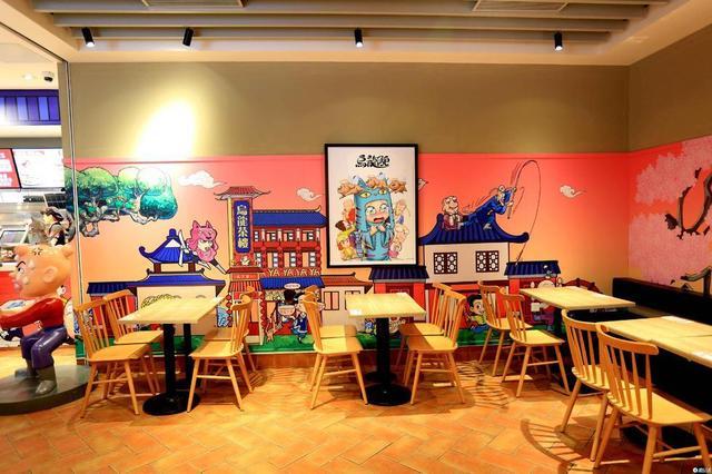 乌龙院动漫主题餐厅