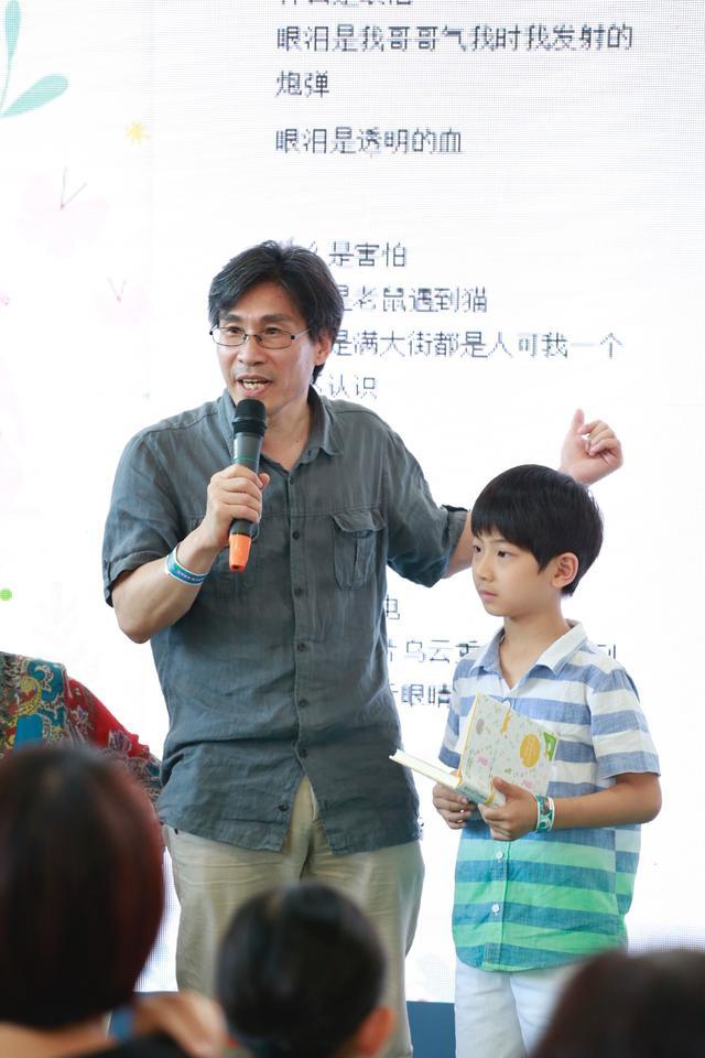 《给孩子的12堂诗歌课》新书发布会 著名诗人树才带孩子走进诗歌的王国