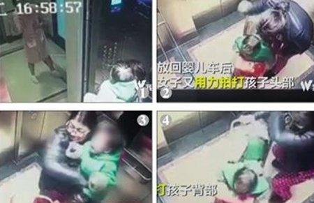 保姆电梯内殴打孩子被行政拘留 一分钟打孩子14次