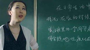 老师出题造句,学生的回答太逗,校长当场也笑了!