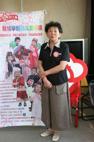 中国科学院心理研究所研究员  张梅玲