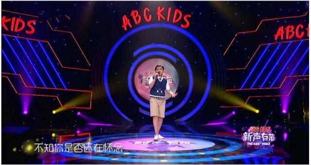 ABC KIDS童装《新声有范》偶像篇
