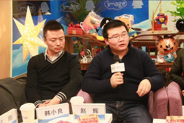 赵辉:出版平台投放盈利的方向