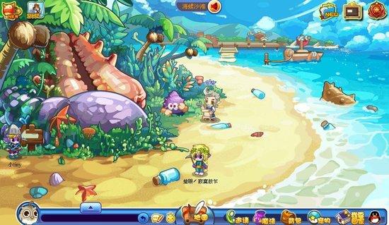 洛克王国海螺沙滩