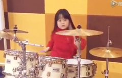 五岁小萝莉架子鼓秀 这娃太有范儿了!