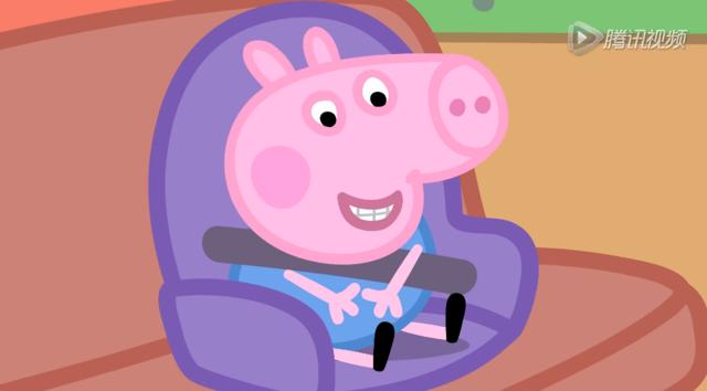 小猪南通:彩虹的神秘宝藏!表情包话图片佩奇