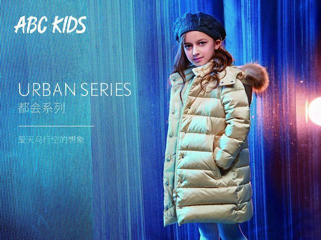 ABC KIDS:你和星芒不凡的童年 只差一件外套