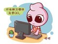 缤果日志·上网的初衷