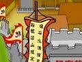 水浒故事:石秀探庄