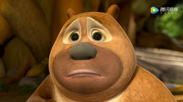 熊熊乐园 爱哭的熊二