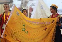 高清:交流营开营 乌兹别克斯坦代表和大使