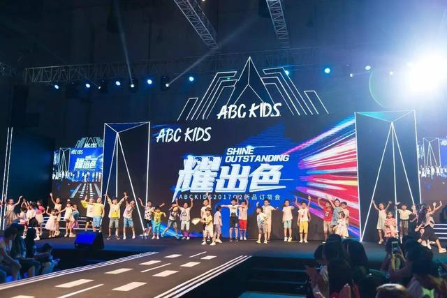 耀出色,ABC KIDS 2017Q2新品发布,就耀出众!
