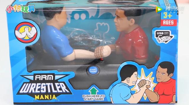 小伶玩具:用扳手腕玩具来一决高下吧!