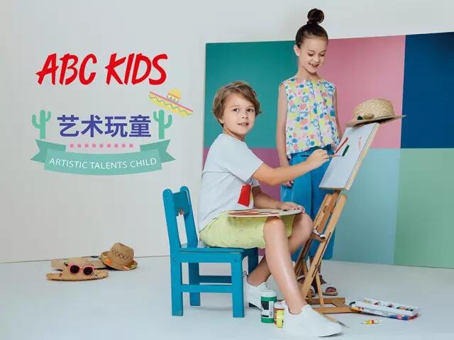 艺术玩童养成:先把画穿在身上吧