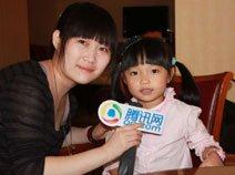 腾讯美女记者采访小公主