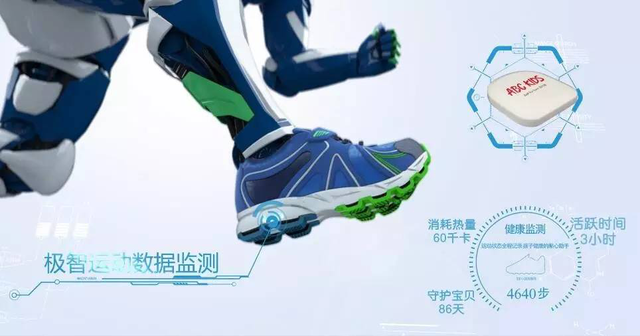 "ABC KIDS Ai+超能跑鞋 全""芯""带你飞 准备好了?"