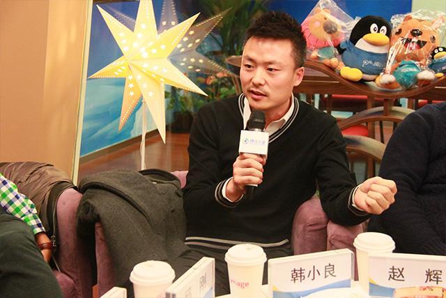 韩小良:孩子提供更好的东西