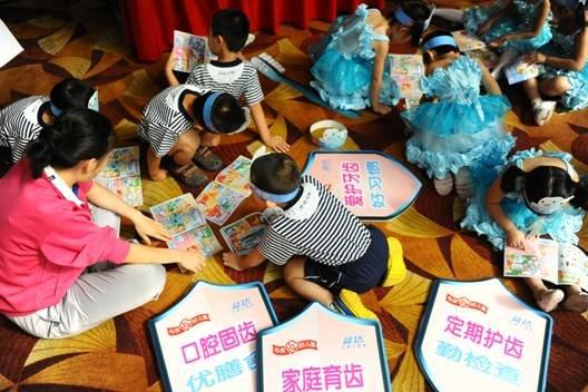 儿童口腔健康家庭教育系列活动展示
