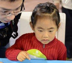 组图:CCBF国际童书展 腾讯儿童展区倍受欢迎