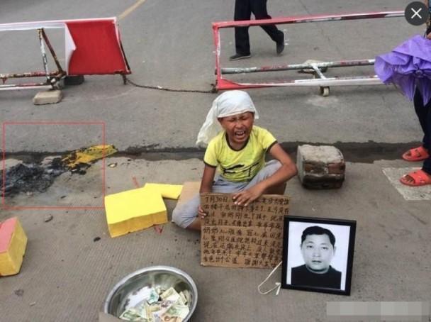 山东工人商场堕亡 其10岁儿子试图维权被人喷辣椒水