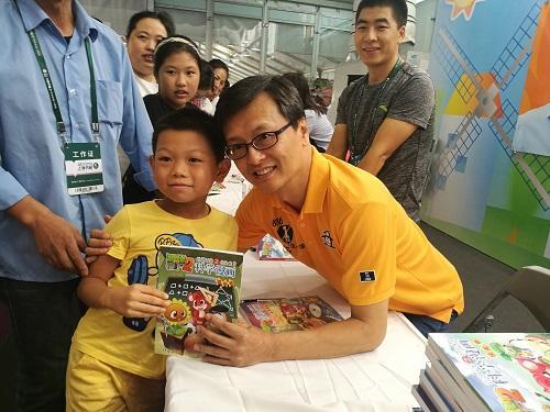 台湾著名漫画家孙家裕上海二话书展受热见面肤浅读者漫画第女图片